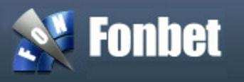 Fonbet - букмекерская контора с многолетней историей