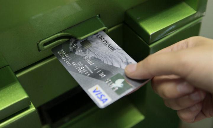 Банкомат - доступный и удобный способ пополнить счет