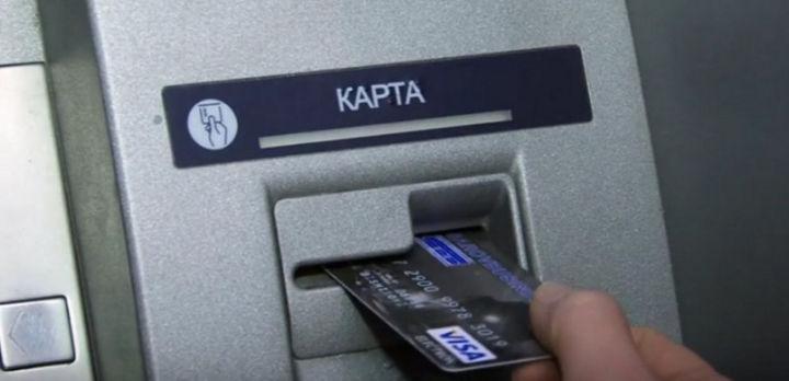 Один из способов перевести деньги - банкомат