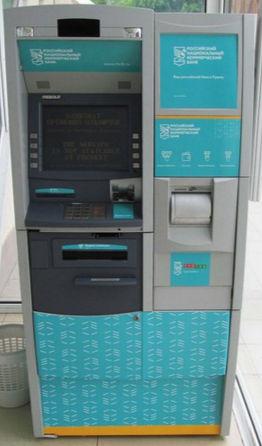 Перевести деньги с РНКБ на Сбербанк через терминал очень легко