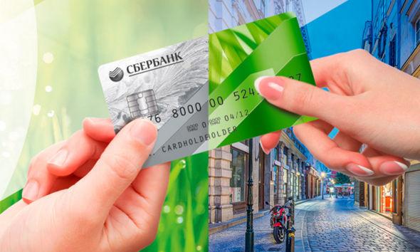 Как перевести деньги смской на карту сбербанка