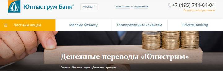 Более подробно ознакомится с информацие можна на официальном сайте компании