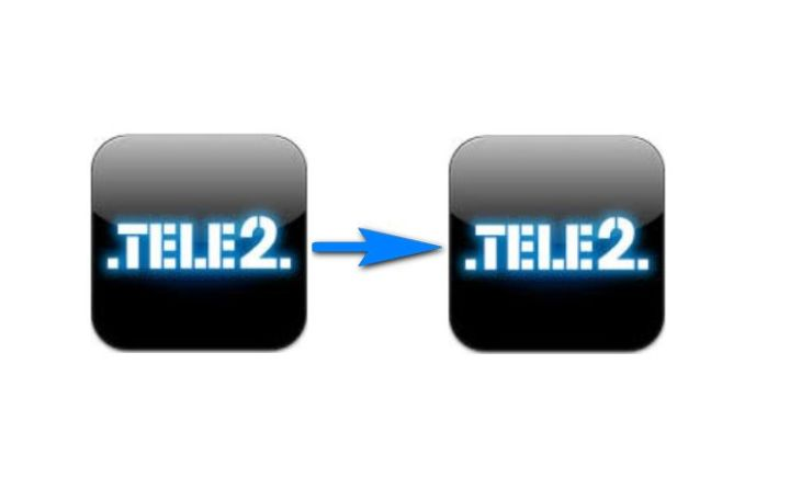 Как перевести деньги с Теле2 на Теле2 - комбинация