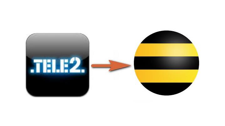 Как переводить деньги с Теле2 на Билайн