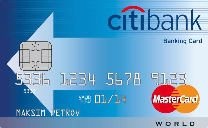 Как закинуть деньги на карту Ситибанка подскажут в любом отделении банка