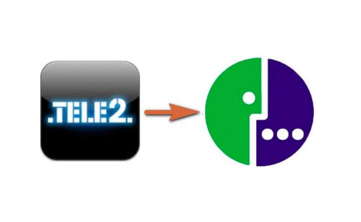 Можно ли перевести деньги с Теле2 на Мегафон
