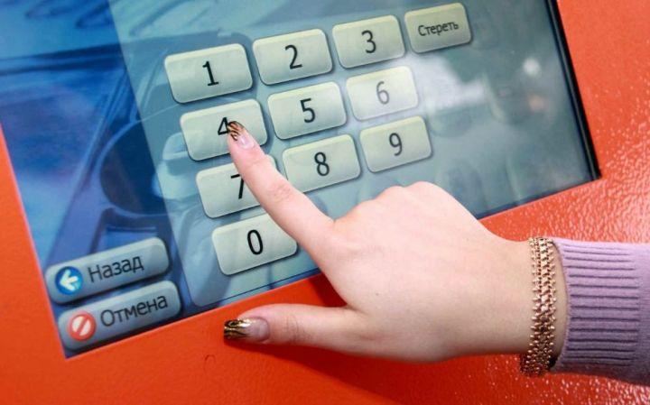 Перевод средств возможен через терминалы самообслуживания банка и банков-партнеров