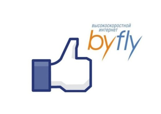 Сколько денег на счету Byfly