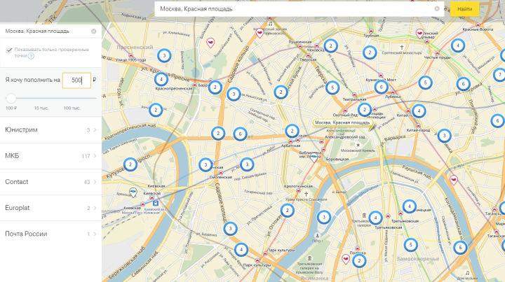 Уточните на сайте ближайший пункт, где можно положить деньги на карту Тинькофф