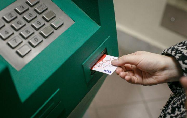 Как положить деньги на карточку Белинвестбанка через инфокиоск
