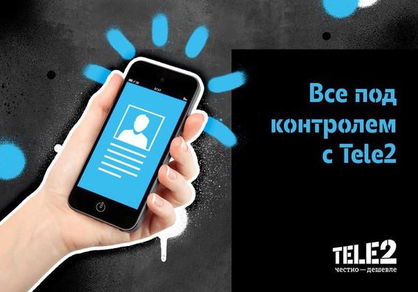 Выберите удобный способ пополнить счет MTS с баланса вашего телефона
