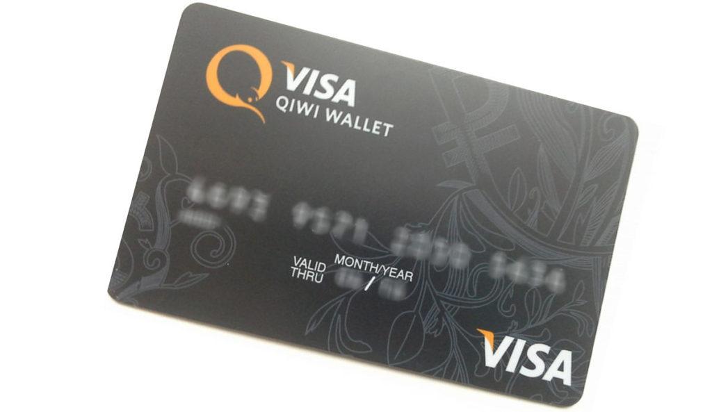 Как перевести деньги на PayPal с Qiwi
