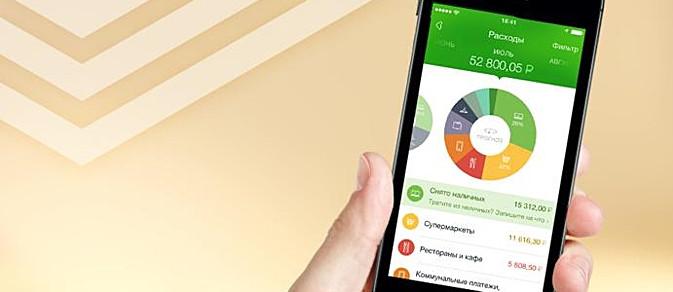Воспользуйтесь мобильным банком для пополнения счета