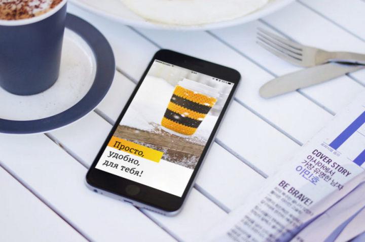 Для оплаты можно воспользоваться специальным приложением для абонентов компании