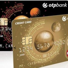 Кредитная карта в ОТП Банке