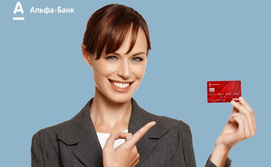 Для сохранения льготного периода по кредитной карте необходимо вносить минимальный ежемесячный платеж в размере 5 процентов от суммы долга, но минимум 320 рублей