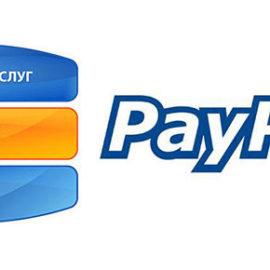 Как пополнить счет PayPal