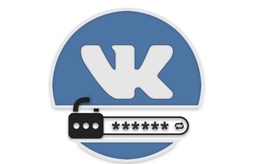 Как поменять пароль в ВК в 2017 году: если не помнишь старый, в новой версии Вконтакте, на компьютере, на телефоне