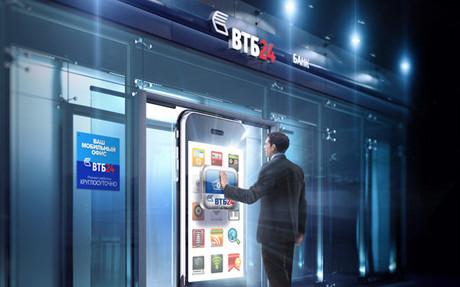 Использовать мобильный банк можно не только для совершения платежей и переводов, но и для управления вкладами, а также покупки/продажи иностранной валюты