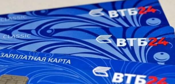 Как перевести деньги с карты ВТБ на карту ВТБ: через телефон по смс, интернет, банкомат, мобильный банк
