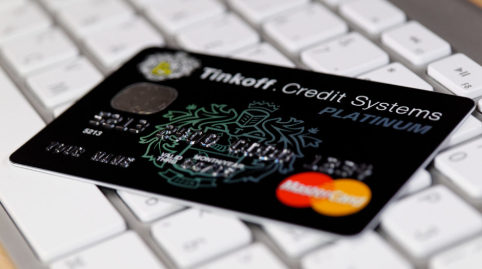 Как увеличить минимальный кредитный лимит по карте Тинькофф в режиме онлайн