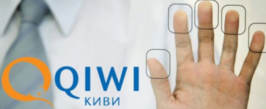 Как пользоваться КИВИ кошельком: как пополнить через терминал, телефон,как снять деньги