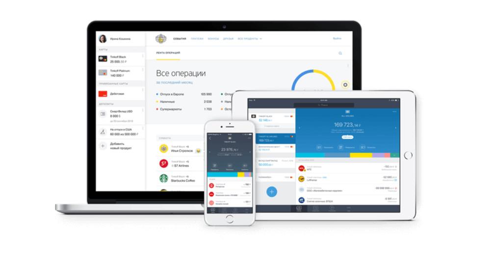 Отслеживать бонусные баллы за совершенные покупки по карте возможно в интернет-банке через компьютер, планшет и телефон