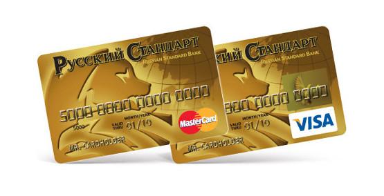 Кредитная карта Голд от банка Русский Стандарт: условия, проценты