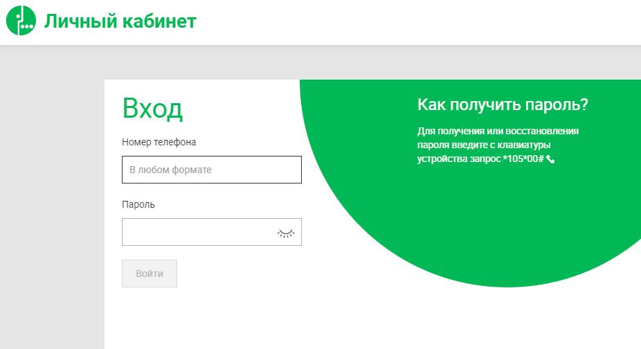 Получить информацию о проведенной услуге можно в личном кабинете: там отобразиться комиссия за осуществление перевода