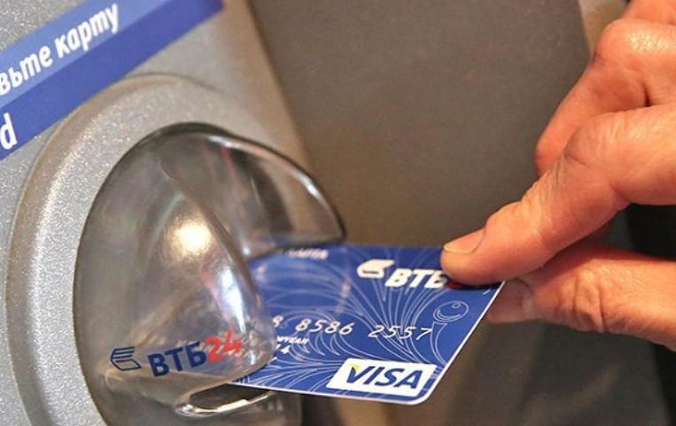 Процент комиссии за снятие наличных с кредитной карты ВТБ 24
