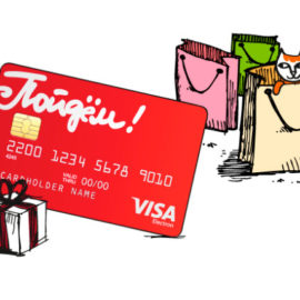 Кредитная карта Пойдем
