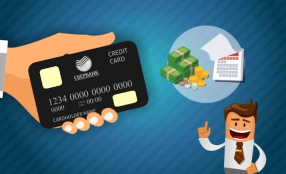 Как узнать задолженность по кредитной карте Сбербанка, размер долга