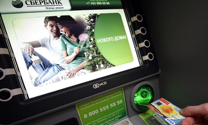 Проверить баланс на кредитной карте можно через любой ближайший банкомат Сбербанка
