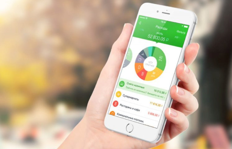Отслеживать использование кредитных средств можно в личном кабинете через персональный компьютер или приложение на мобильном телефоне