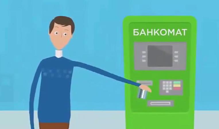 При снятии наличных средств с карты, кроме комиссии за вывод, банковское учреждение сразу же насчитывает процент за пользование