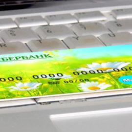Как оформить карту Сбербанка через интернет