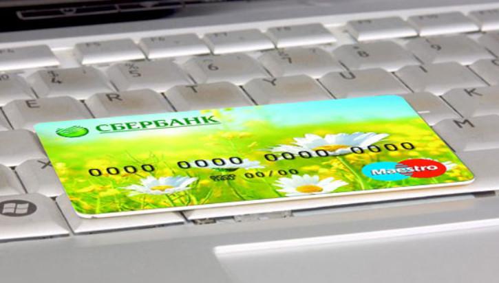 Как заказать и оформить кредитную карту Сбербанка через интернет
