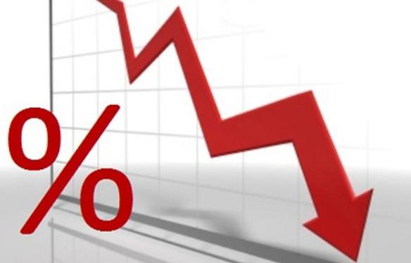 На валютные кредитные карты банки предлагают пониженные процентные ставки за пользование кредитными средствами