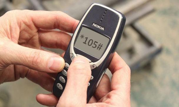 USSD запрос удобен как кнопочный телефон
