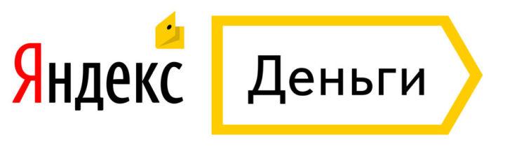 Изображение - Как пополнять электронные кошельки киви, вебмани, яндекс деньги YAndeks.Dengi-e%60to-udobnyiy-servis-onlayn-oplatyi