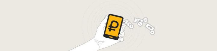 Изображение - Как обналичить деньги с телефона билайн Bilayn-razreshil-snimat-dengi-s-telefona