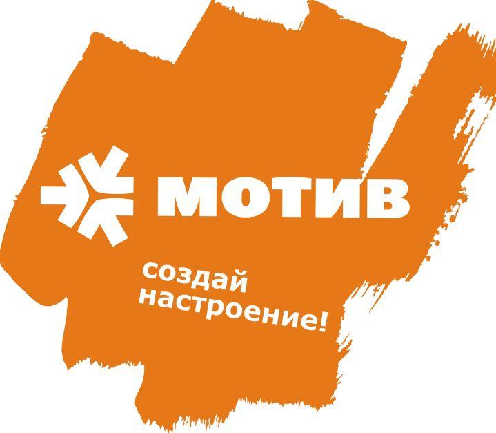 Как переводить деньги с Мотива на Мегафон МТС Билайн