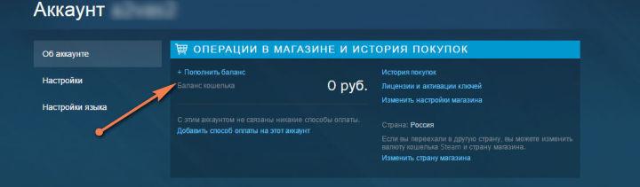 Изображение - Как перевести деньги с телефона на стим Popolnit-balans-stim