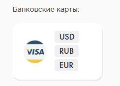 как перевести деньги на payeer с карты сбербанка