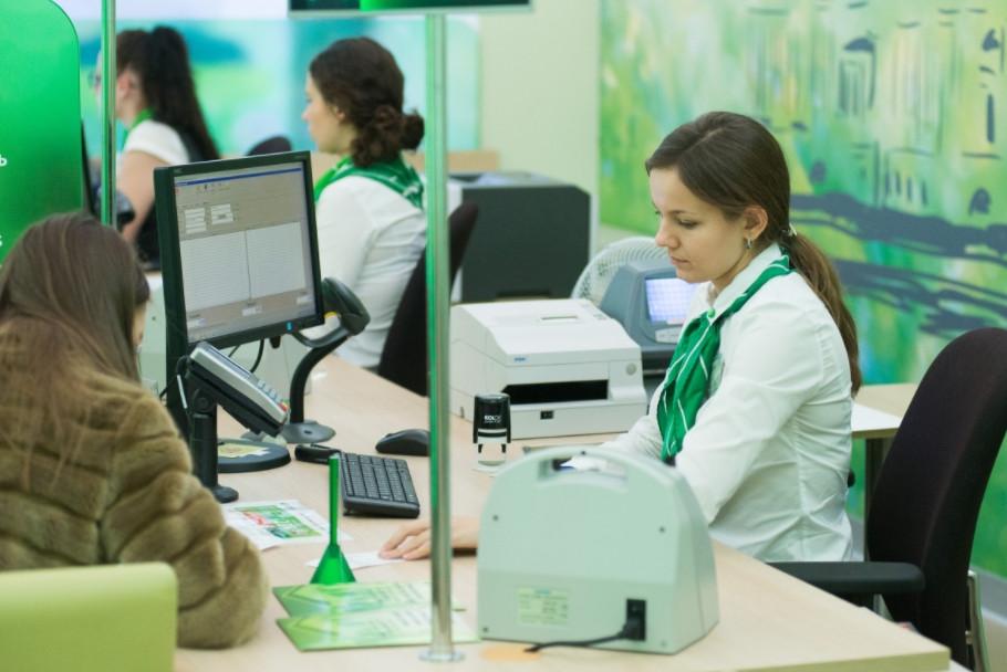 Изображение - Как отключить смс оповещение от сбербанка Samyim-nadezhnyim-sposobom-otklyuchit-sms-opoveshheniya-obratitsya-v-otdelenie-banka