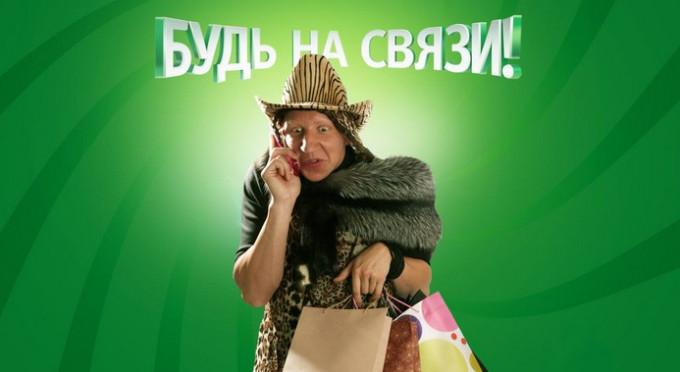 официальный сайт сбербанка россии главная страница для физических
