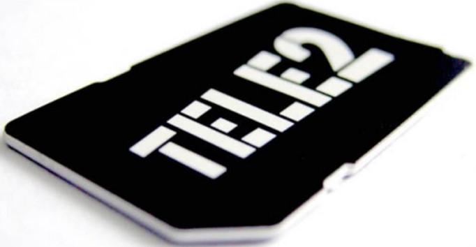 Выгодные мобильные тарифы от Tele2 Калининградская область.