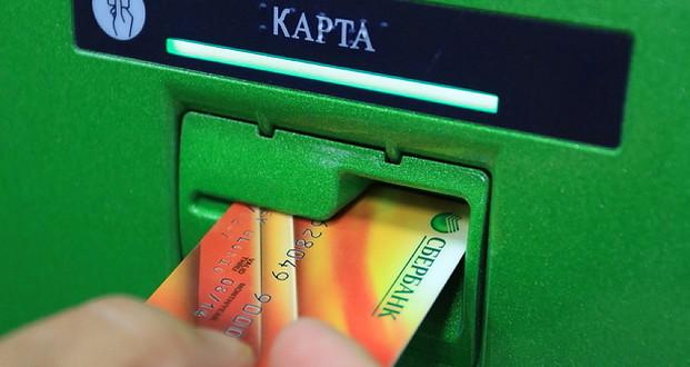 переводишь деньги кредитной карты сбербанка рассчитать