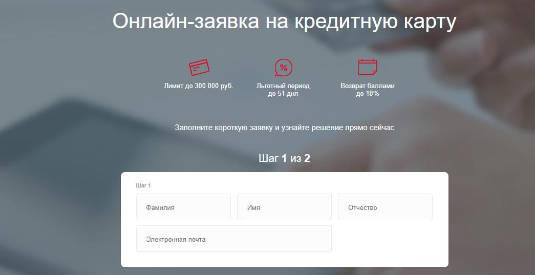 перевод денег с карты на карту сбербанка онлайн без комиссии по телефону