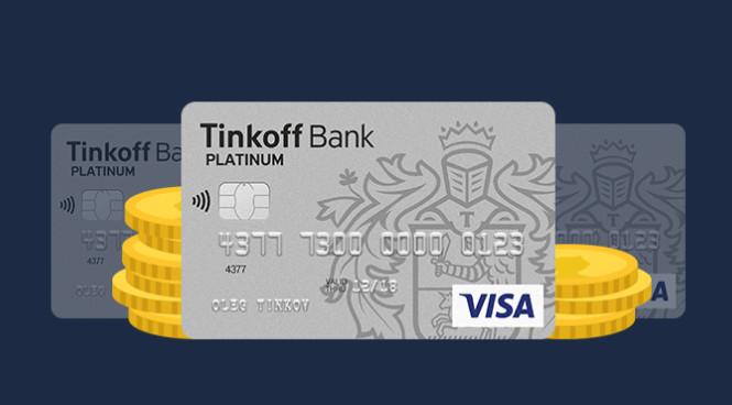 взять кредит без справок о доходах и поручителей на карту с доставкой